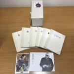 古書、CD、DVD、バンドファンクラブ会報を買い取らせていただきました。世田谷区北沢にて。