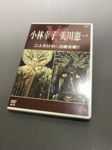 渋谷区神宮前で、実用書、新刊書、ビジネス書、デザイン書、コミック、インベスターZなどを買い受けしました