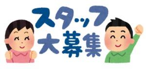 大切なお品物をお譲りいただきました!東京都中野区野方他、3件のお客様のお宅へ出張買取!書道道具、印石、印材、古銭、藩札、拓本他