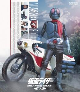 仮面ライダー Blu‐ray BOX 1