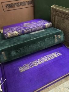 《即日買取》世田谷区上馬周辺のお客さまより、中国美術書や戦前の写真集・図録をお譲りいただきました。