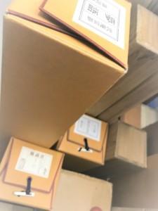 新宿区 大学関係者様より 研究室の片付け、整理のご依頼です。  古美術・茶の湯・茶道・掛軸・巧芸掛け軸・社会科学・文学・芸術・哲学・思想書 などなど1500冊!お譲りいただきました。