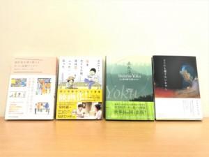 リピーターのお客様から新しい本を多数お譲り頂きました!!ありがとうございます!!