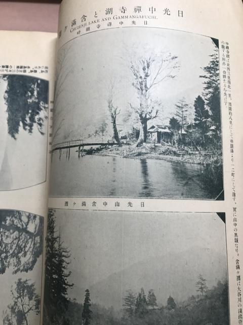 避暑地案内寫眞帖07