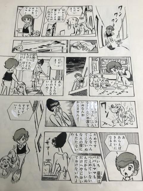 sakaguchi_03