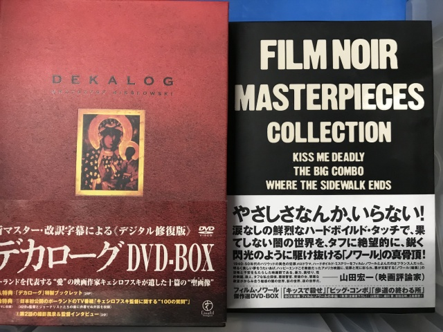 DVDボックス