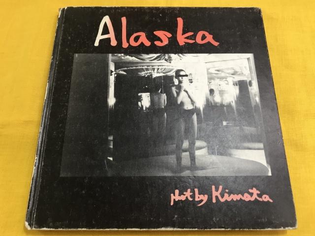 木股忠明「Alaska」入荷!