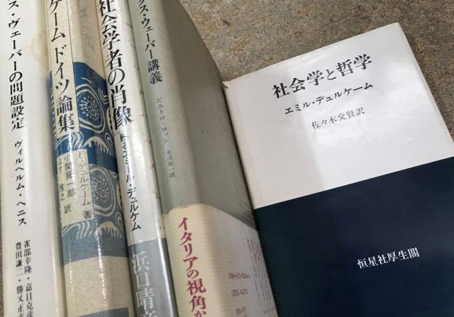 社会科学 社会学 書籍