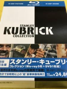 kubrickbox_01