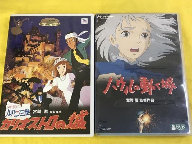 miyazakidvd
