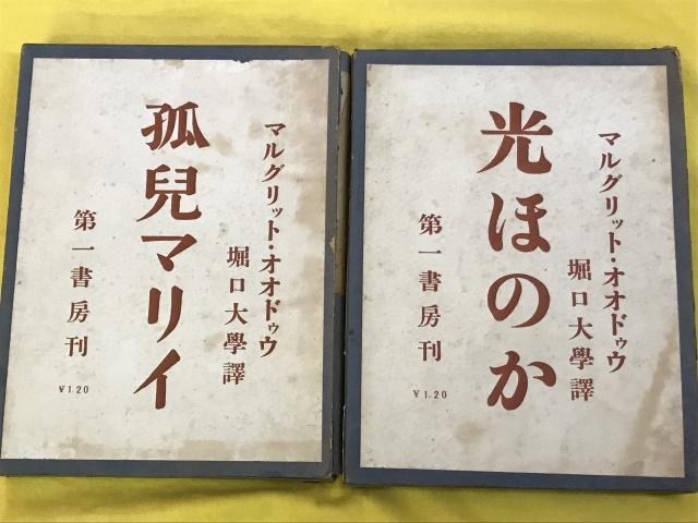 daiichishobou_02