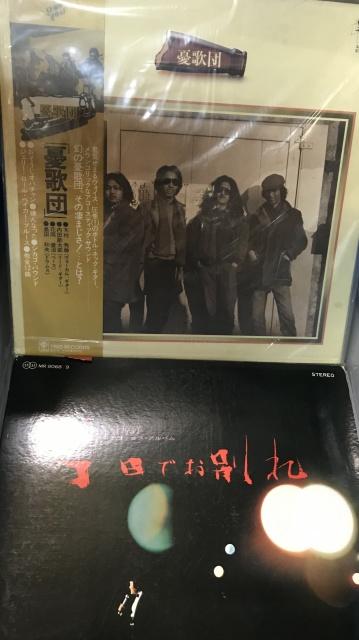 大判レコード