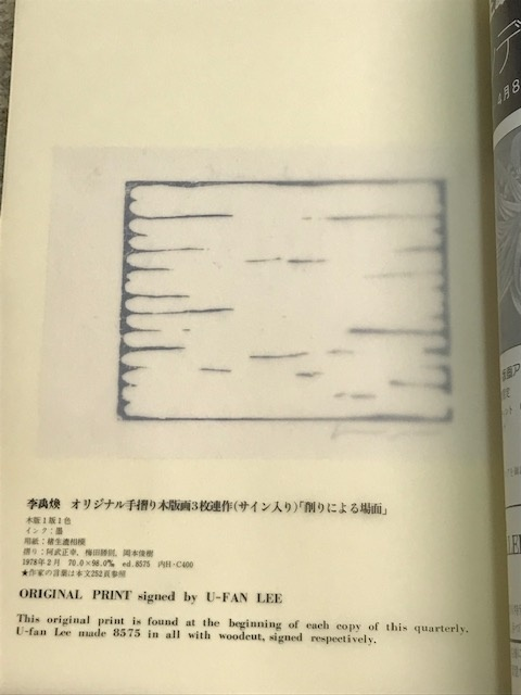 版画芸術_02