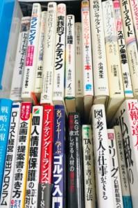 ヨガ、トレーニングの本、健康に関する本、実用書、専門書 買取