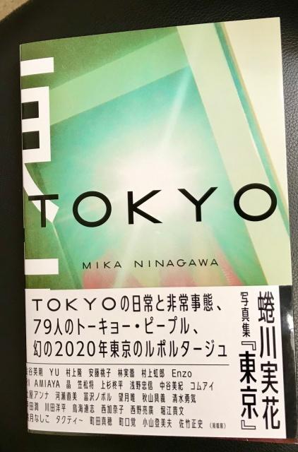 東京 TOKYO 蜷川実花 写真集