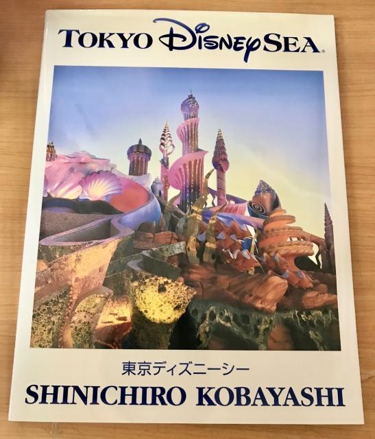 ディズニー関連書籍をお譲りいただきました。