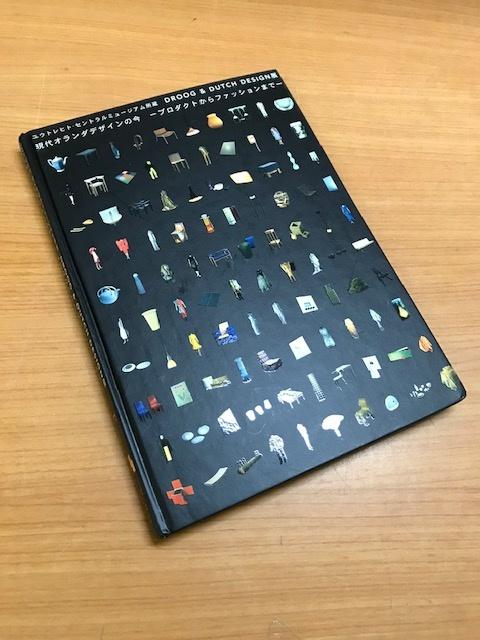 美術展図録、画集、哲学、記号学、心理学、CD、DVD、コミックセットをお譲りいただきました!