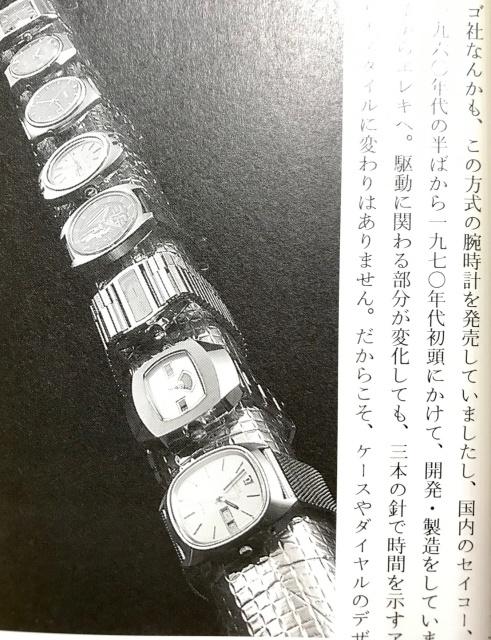 古本 腕時計 買取