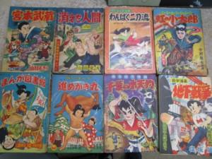昭和30年代の少年漫画別冊付録