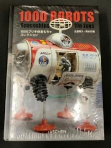 北原 照久 清水 行雄  1000ブリキのおもちゃコレクション