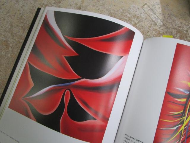 東京国立近代美術館の図録『生誕100年――岡本太郎展』(2011年)