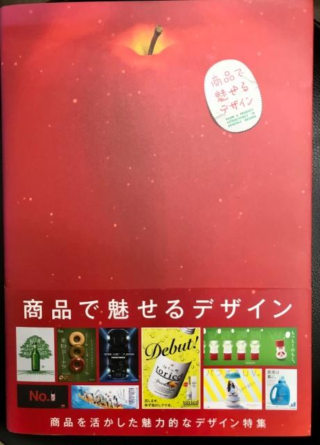 デザイン 広告 書籍買取