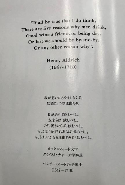 レシピ 料理 酒 本買取