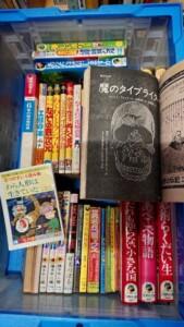 絶版漫画、好美のぼる、藤子不二雄、キノコ♡キノコ、ギャグマンガ、学年誌学習誌付録、雑誌付録、ホラー、推理