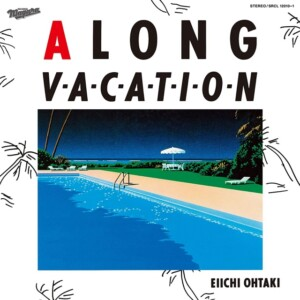 大滝詠一「A LONG VACATION 40th Anniversary Edition」