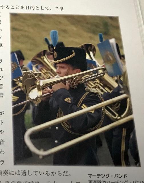 楽器 楽譜 音楽書籍 買取