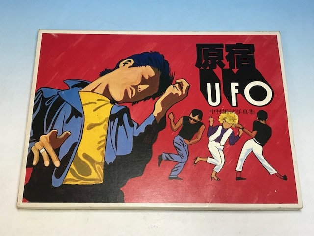 原宿UFO_01
