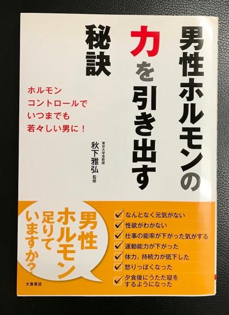 実用書 健康 書籍買取