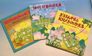 絵本 児童書 出張買取