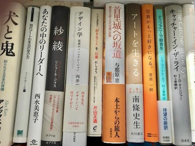 東京の街歩きの本!港区高輪のお客様より