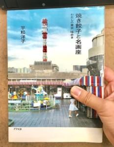 書籍 買取 東京