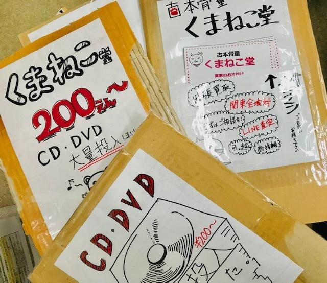 御茶ノ水 ソラシティ 古本市