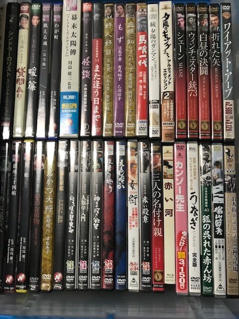 即日出張買取!DVD、ブルーレイ大量にお譲りいただきました!