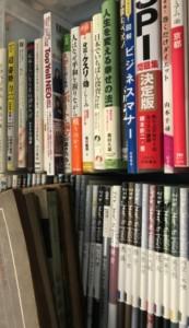 新刊本多数