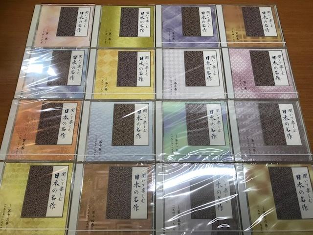 CD-BOX_02
