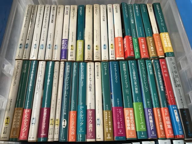 サンリオ、ハヤカワ、SF文庫、音楽本、映画・音楽DVDなど、大量入荷!