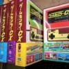 ゲームセンターCX DVDBOX