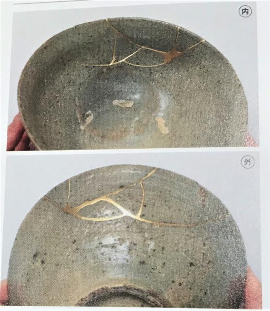 金継ぎ 陶磁器