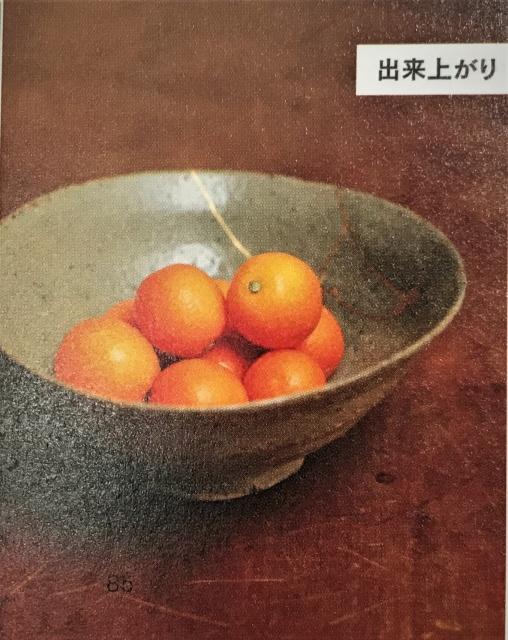 金継ぎ 器 陶磁器