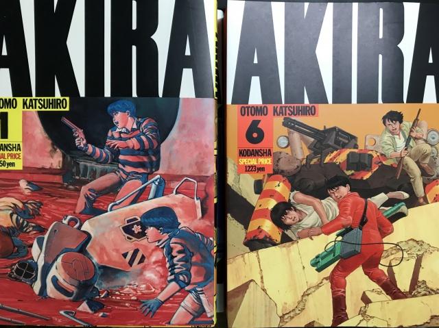 AKIRA表紙2