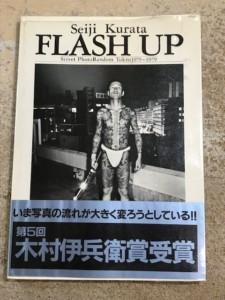 flashup
